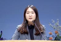 설교자 김보미 전도사