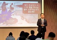 설교자 남수현 목사