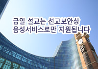 설교자 김기학 선교사