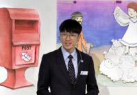 설교자 김인호 전도사
